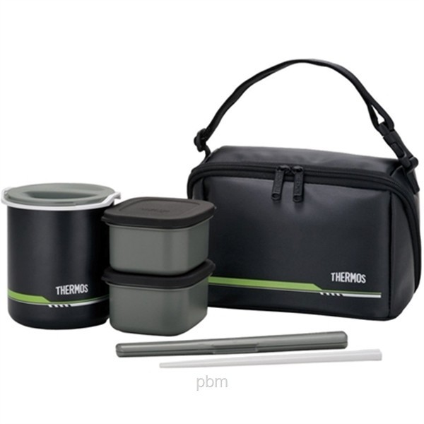 Thermos 500ml Trendy Hot Lunch Container