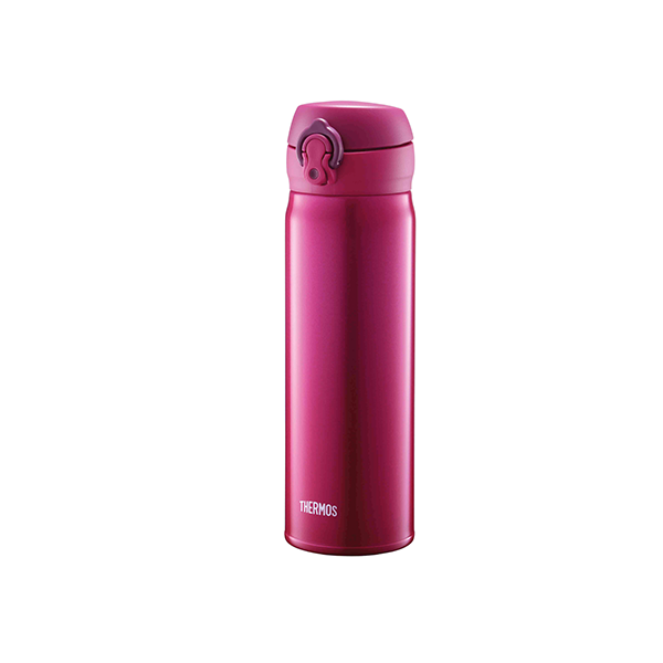 Thermos® 500ml Ultra Light Executive Flask
