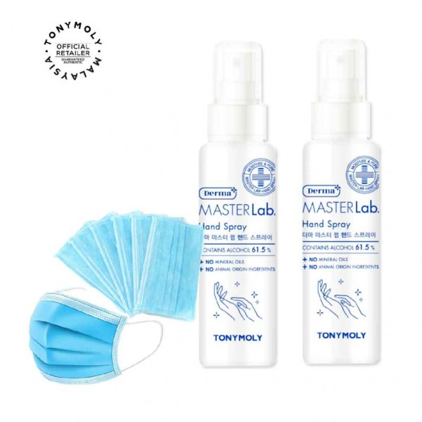 Derma master Hand Spray by Tony Moly 85ml x 2 + set of 10pcs 3-ply face mask