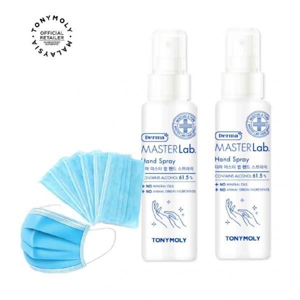 Derma master Hand Spray by Tony Moly 85ml x 2 + set of 10pcs 3-ply face mask
