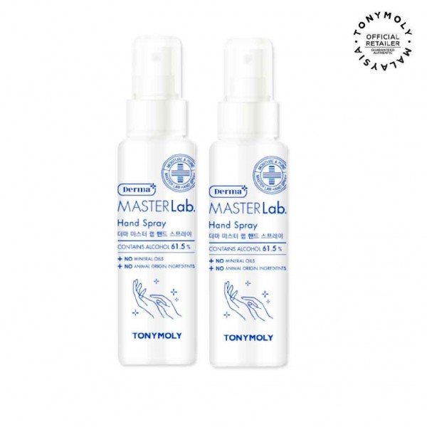 Derma master Hand Spray by Tony Moly 85ml x 2